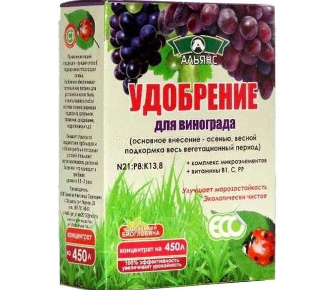 микроудобрения для винограда